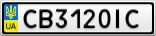 Номерной знак - CB3120IC