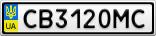 Номерной знак - CB3120MC