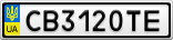 Номерной знак - CB3120TE