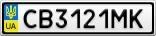 Номерной знак - CB3121MK