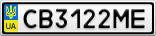 Номерной знак - CB3122ME