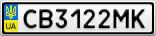 Номерной знак - CB3122MK