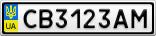 Номерной знак - CB3123AM