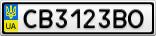 Номерной знак - CB3123BO