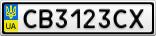 Номерной знак - CB3123CX