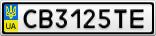 Номерной знак - CB3125TE