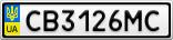 Номерной знак - CB3126MC