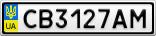 Номерной знак - CB3127AM
