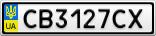 Номерной знак - CB3127CX