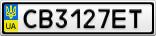 Номерной знак - CB3127ET