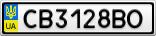 Номерной знак - CB3128BO