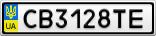 Номерной знак - CB3128TE