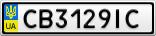Номерной знак - CB3129IC