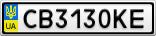 Номерной знак - CB3130KE