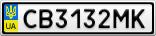 Номерной знак - CB3132MK