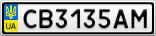 Номерной знак - CB3135AM