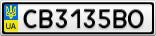 Номерной знак - CB3135BO