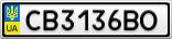 Номерной знак - CB3136BO