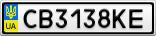Номерной знак - CB3138KE