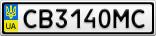 Номерной знак - CB3140MC