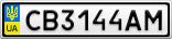 Номерной знак - CB3144AM