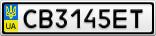 Номерной знак - CB3145ET