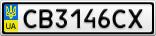 Номерной знак - CB3146CX