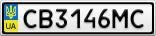 Номерной знак - CB3146MC