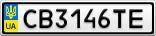 Номерной знак - CB3146TE