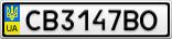 Номерной знак - CB3147BO