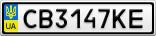 Номерной знак - CB3147KE