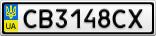 Номерной знак - CB3148CX