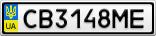 Номерной знак - CB3148ME