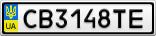 Номерной знак - CB3148TE