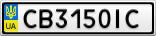Номерной знак - CB3150IC
