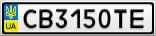 Номерной знак - CB3150TE