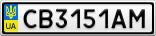 Номерной знак - CB3151AM