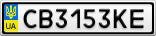 Номерной знак - CB3153KE