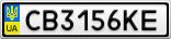 Номерной знак - CB3156KE