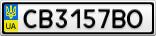 Номерной знак - CB3157BO