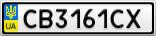 Номерной знак - CB3161CX