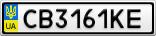 Номерной знак - CB3161KE