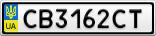 Номерной знак - CB3162CT