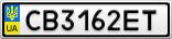 Номерной знак - CB3162ET