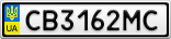 Номерной знак - CB3162MC
