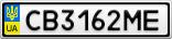 Номерной знак - CB3162ME