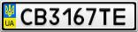 Номерной знак - CB3167TE