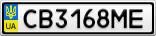 Номерной знак - CB3168ME