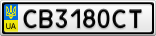Номерной знак - CB3180CT