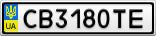 Номерной знак - CB3180TE